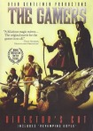 The Gamers DVD cover